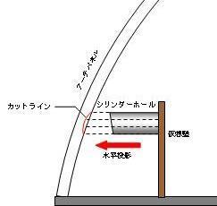 20130918_223610_4.jpeg